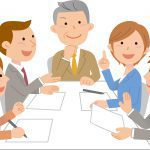 会議の目的を最初にちゃんと定義していますか?